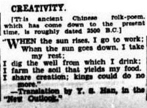 crestivity The Courier-Mail (Brisbane, Qld. 1933-1954), Saturday 23 December 1933